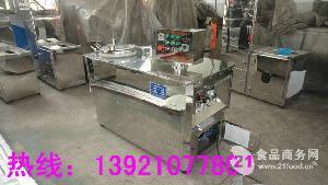 高效湿法混合搅拌机 带切刀装置