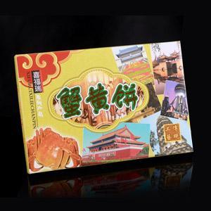 苏州特产喜福瑞周鹏飞10%蟹黄饼