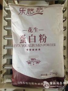 食品级花生蛋白粉