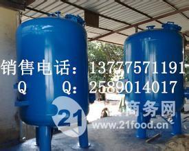 工业用预处理活性炭吸附过滤器
