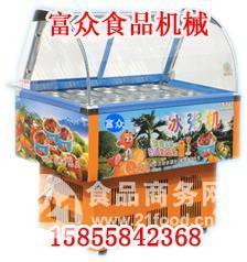 冰粥机十二格冷冻柜