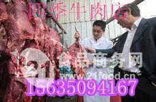忻州出售鲜牛肉牛排