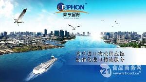 上海美国二手设备进口报关
