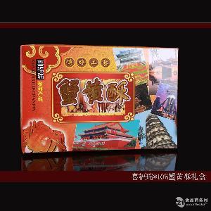 苏州特产喜福瑞阳澄湖大闸蟹黄酥10%