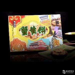 苏州特产喜福瑞阳澄湖大闸蟹蟹黄饼10%