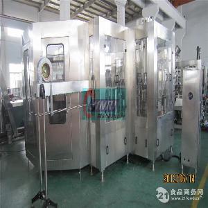 含气饮料灌装机DCGF60-60-15