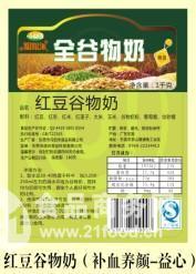 红豆谷物粉 适合咖啡机冲调的养生饮品