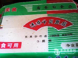 柳荷泉千页豆腐