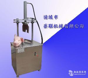 液压式脚踏劈猪头机