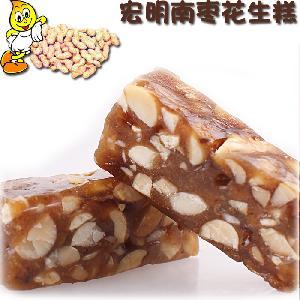 南枣花生糕糖果零食软糖