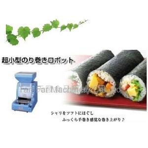 日本suzmo二手寿司卷机