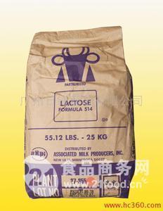 美国乳糖 品牌(牛头 ATL 地球)