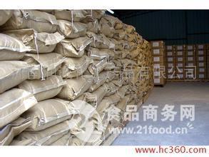 陕西西安大豆组织蛋白粉生产厂家