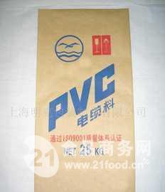 纸塑食品袋