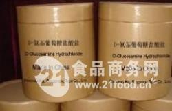 d-氨基葡萄糖硫酸钾盐