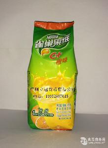 雀巢橙味果维C