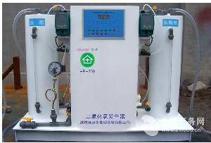 二氧化氯发生器投加装置