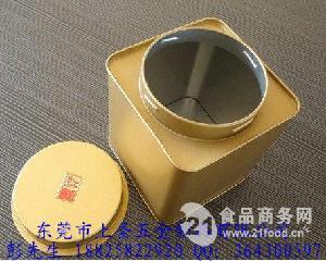 红茶铁盒铁罐包装
