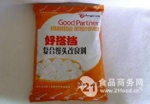 食品添加剂复合卷膜包装袋