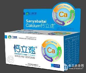 钙立速(纳米氨基酸螯合钙)盒装