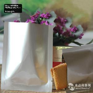 阴阳自封袋半透明食品包装