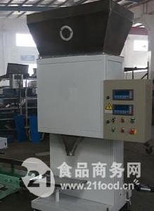 小计量包装机DCS-XJL