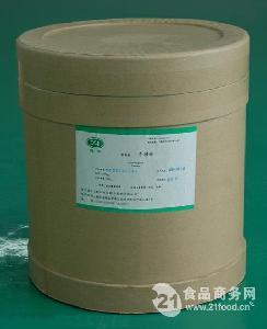 楚牛牛磺酸 食品级牛磺酸 质量保证