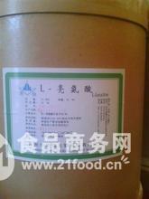 L-亮氨酸食品级 河南亮氨酸生产厂家