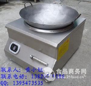 台式凹面商用电磁炉