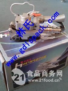 XQD-19/25手提气动打包机