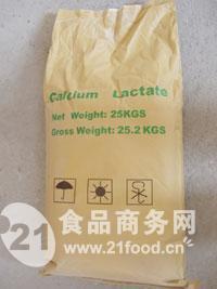 软糖专用卡拉胶