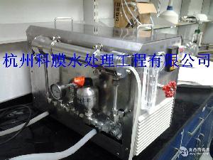 膜实验室设备