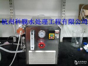 小試納濾膜設備