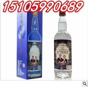 58度金门高粱酒(马萧精装)
