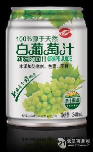 *白葡萄汁