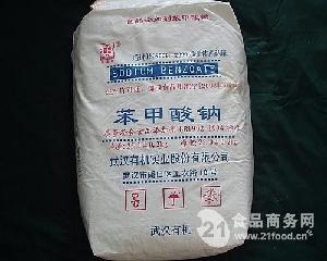 食品级苯甲酸钠 黑马 武汉有机 天津东大 价