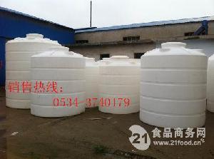 3000塑料桶水处理专用
