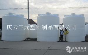 全新料10立方甲醇塑料桶
