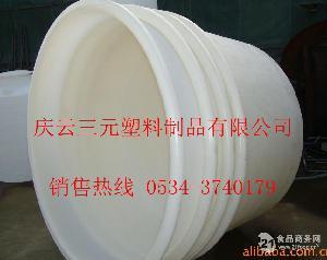 500L敞口塑料桶