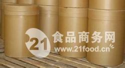供应木聚糖酶生产厂家
