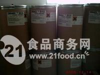 食品级BHA(丁基羟基茴香醚)厂家