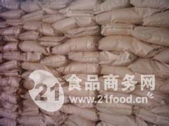 硬脂酰乳酸钙生产厂家