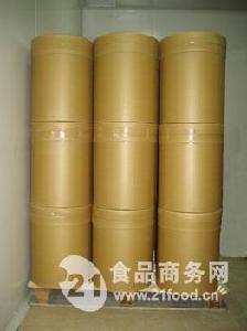 食品级黄蜀葵胶