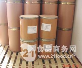 水溶性维生素E粉 生产厂家报价
