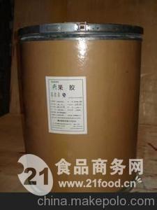 尼泊金复合酯钠