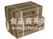 D异抗坏血酸钠/异vc钠生产厂家