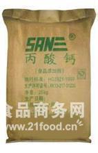 食品级丙酸钙/饲料级丙酸钙