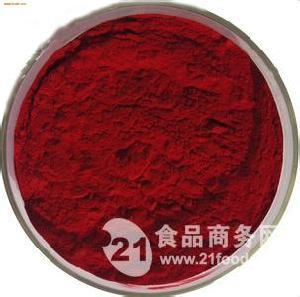 陕西胭脂红色素厂家