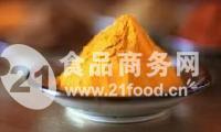 姜黄色素生产厂家