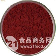 陕西西安红曲红生产厂家